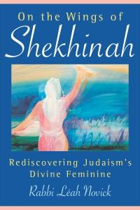 shekhinah-cover-art-1-17-08